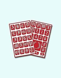 ONO Old English Alphabet